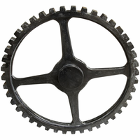 Noir Furniture Small Gear, Hand Rubbed Black