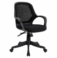 Panorama Office Chair, Black [FREE SHIPPING]