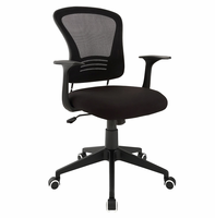 Poise Office Chair, Black [FREE SHIPPING]