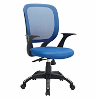 Scope Office Chair, Blue [FREE SHIPPING]