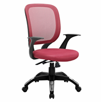 Scope Office Chair, Burgundy [FREE SHIPPING]