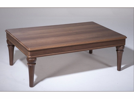 Istikbal Furniture Sandra Coffee Table