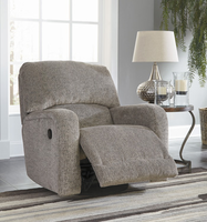 Ashley Furniture Swivel Glider Recliner, Fossil