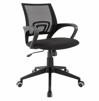 Twilight Office Chair, Black [FREE SHIPPING]