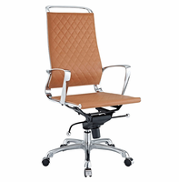 Vibe Highback Office Chair, Tan [FREE SHIPPING]