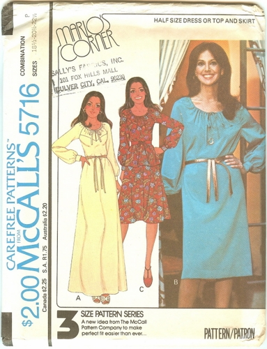 "McCall's 5716 Dress, Skirt & Top, Bust 41""-45"""
