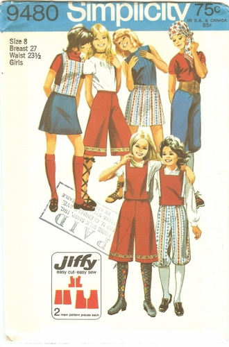 Simplicity 9480 Pants, Skirts & Tops, Bust 27""