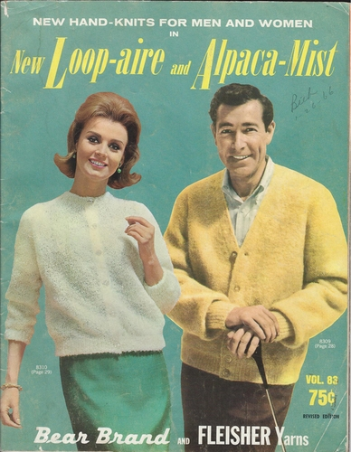 Loop-Aire and Alpaca-Mist, 1964