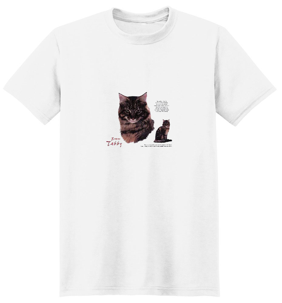 Brown Tabby Cat T-Shirt - Facts