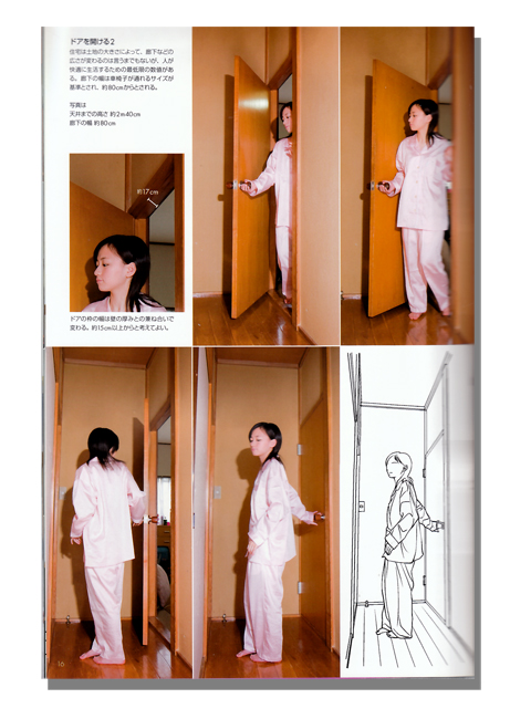 book of cosplay The life