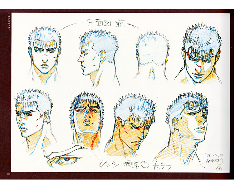Character Design Artwork : Berserk the movie character design art book anime books