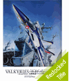 Tenjin Hidetaka Art Works of Macross - Valkyries: Second Sortie Vol. 2  Art Book