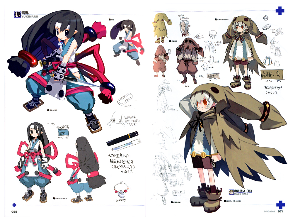 Character Design Books Download : Takehito harada art works vol disgaea book