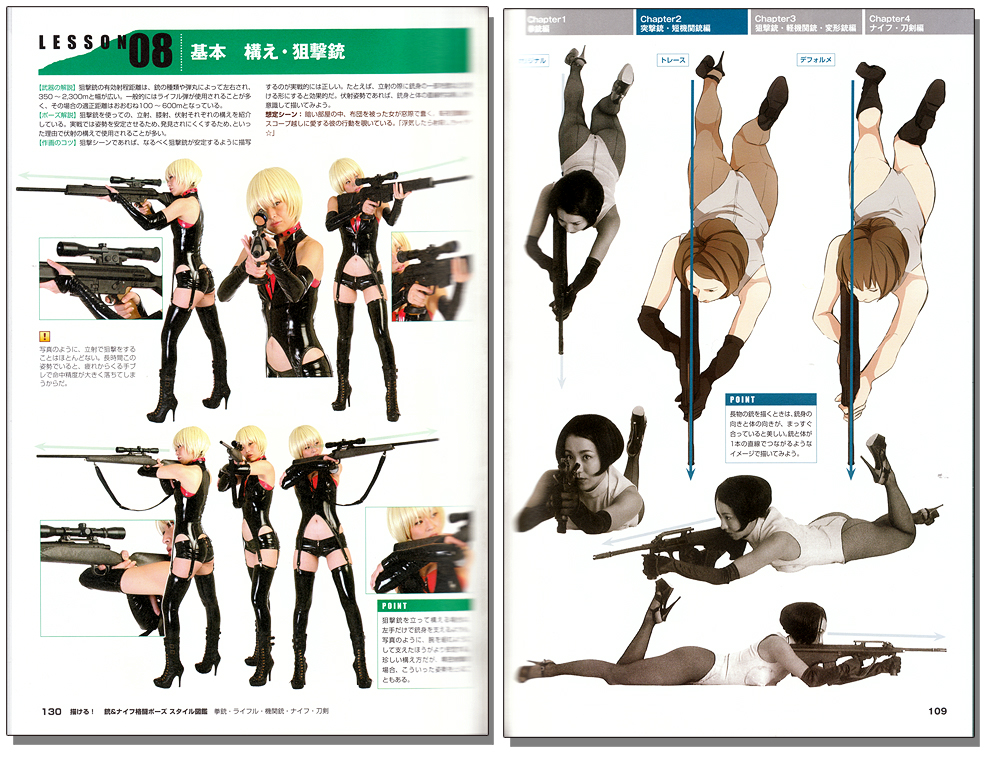 book drawing anime poses