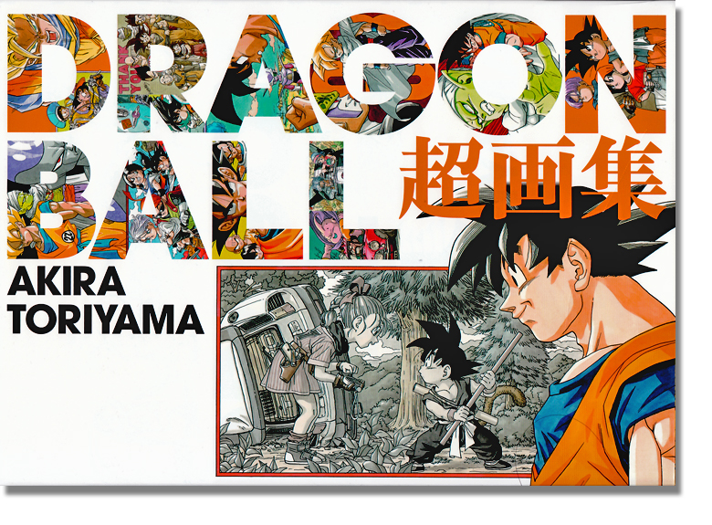 Dragon Ball Super Illustrations By Toriyama Akira Limited Edition Art Book