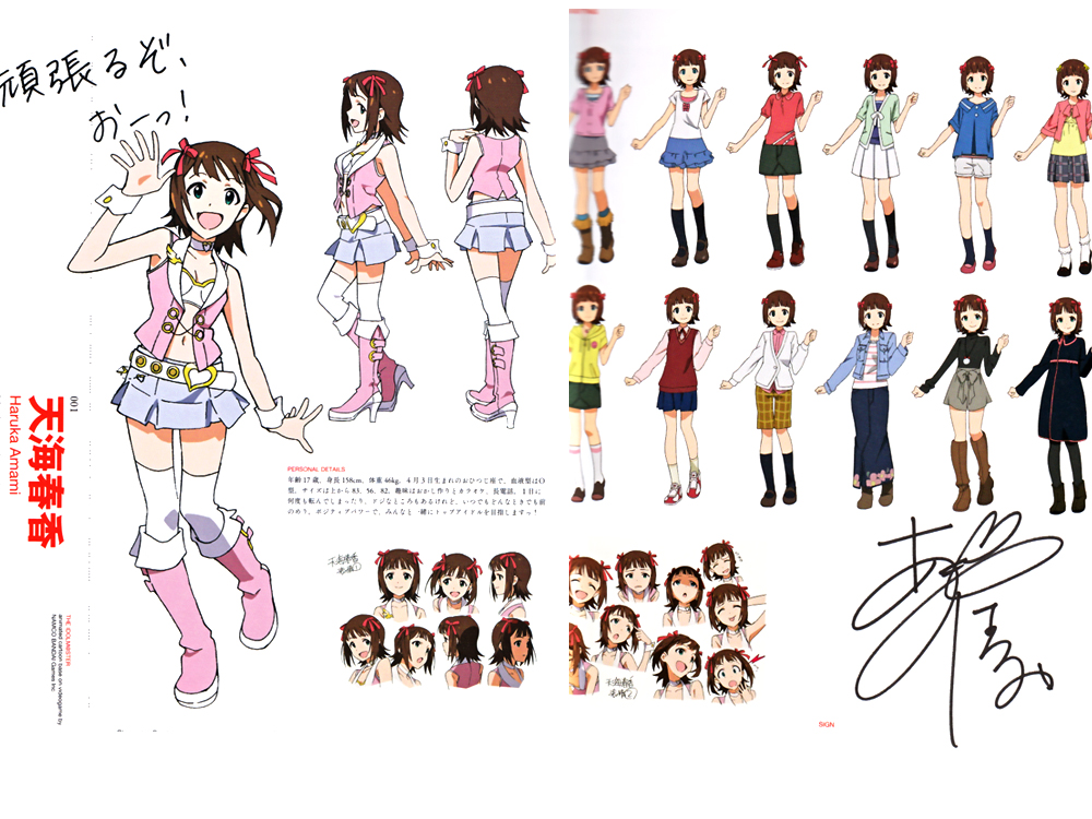 Idol M Ster Anime Characters : The idolm ster animation fan art book backstage m
