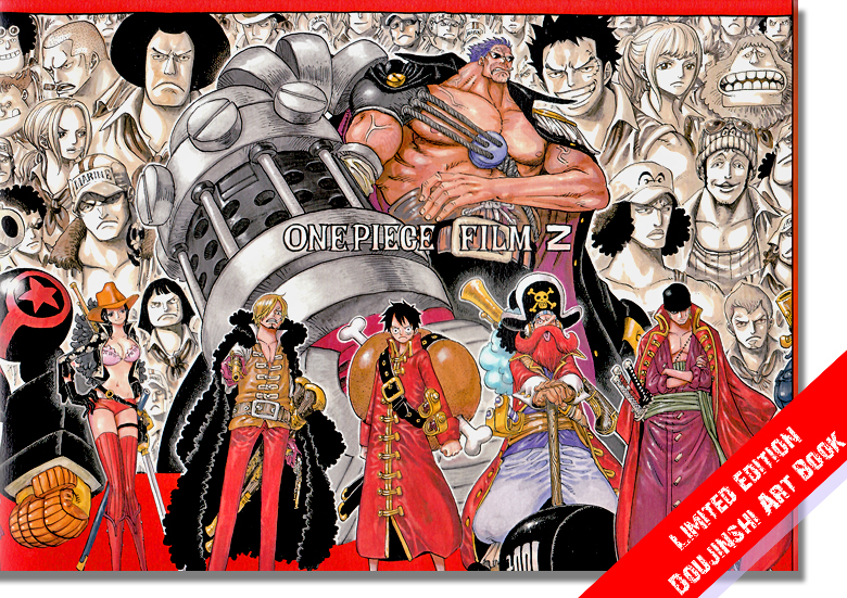 one piece movie z full movie download
