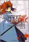 Peace Maker Kurogane TV Animation Perfect Guidebook Vol. 1