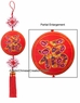 Large Chinese Knots - Good Fortune & Wealth #85