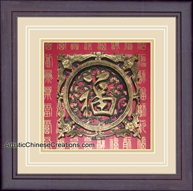 Click To Enlarge Chinese Wall Decor