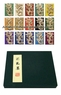 Chinese Calligraphy / Painting Ink Stick Set - Dragon (Fifteen Colors) #3