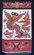 Large Chinese Batik Wall Hanging - Dragon Symbol  #4