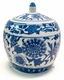 Chinese Porcelain Jar  - Wealth Flowers #6