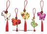 Embroidered Chinese Zodiac Ornaments