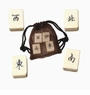 Chinese Mah Jong Magnets - Set of 4 in a Brown Organza Bag #6