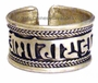 Sterling Silver with Silver Plated Tibetan Script Ring #2