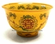 Chinese Double-Glazed Ceramic Bowl - Good Fortune #2