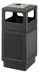 Safco Canmeleon Outdoor Trash Bin - Side Opening - click to enlarge