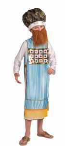 Child's Kohen Cadol Purim Costume