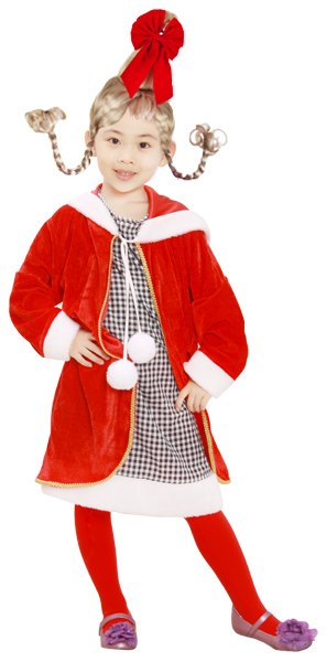 Child's Cindy Christmas Costume