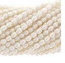 White Rice Freshwater Pearl 2.5 x 4mm Bead Strand