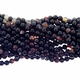 6mm Natural Agate Beads 16 inch Strand