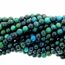 Imitation Chrysocolla 4mm Round Beads 16 inch Strand