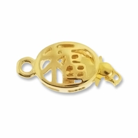 Gold Plated Orient 11mm One-Strand Box Clasp (1PC)