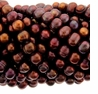 Dark Cranberry Potato Freshwater Pearls 8-9mm