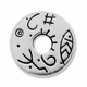 Antiqued Silver Flat Paleolithic Coin Charm (10PK)