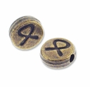 Antiqued Brass Ribbon Flat Round Bead (10PK)