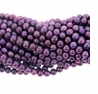 Purple 5-6mm Potato Freshwater Pearl Strand