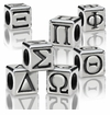 4.5mm Sterling Silver Greek Letter Beads