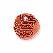 Antique Copper Maldive Larin Charm