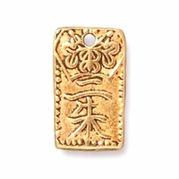 Antique Gold Nisshu Charms