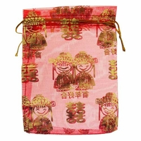 4x6 Inch Red w/Gold Asian Wedding Print Organza Gift Bag