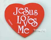 """Jesus Loves Me"" Heart Eraser"