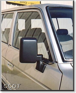 Mirrors, Charcoal Gray Fits FJ-62 or FJ-60, Manual Control, Pair