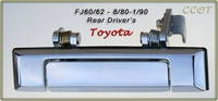 Door Handle - 1ea -  Chrome - R/Driver's/Left Side  - 8/80-1/90 - TOYOTA