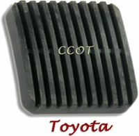 Brake or Clutch Pad - 1ea -  1/79-8/87  - TOYOTA